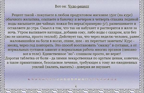 http://se.uploads.ru/t/KGdlf.jpg