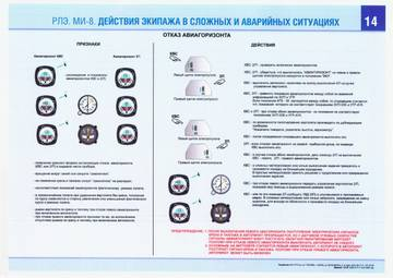 http://se.uploads.ru/t/KL79r.jpg