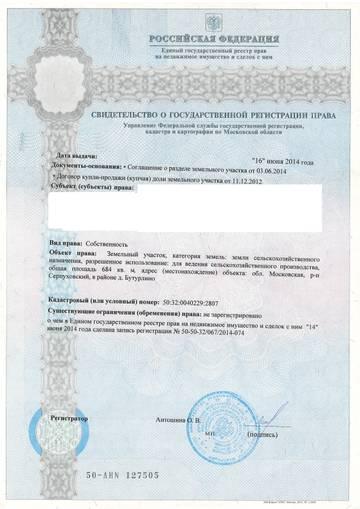 http://se.uploads.ru/t/KM1Eu.jpg