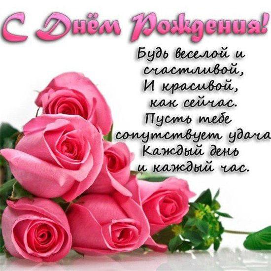 Поздравляем Евгения) с днем рождения! Kcd2U