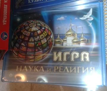 http://se.uploads.ru/t/Kgrte.jpg
