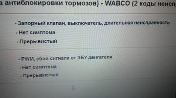 http://se.uploads.ru/t/KmQl9.jpg