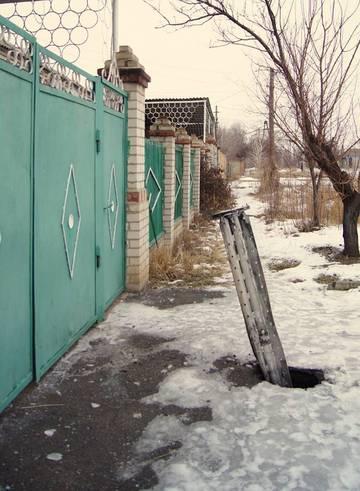 http://se.uploads.ru/t/L3GQ8.jpg