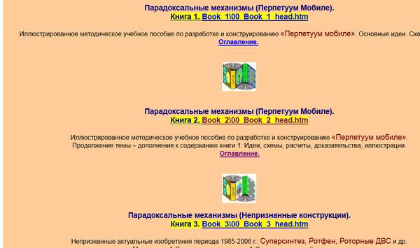 http://se.uploads.ru/t/LBDNv.png