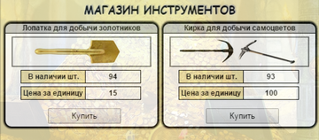 http://se.uploads.ru/t/LD9Ua.png