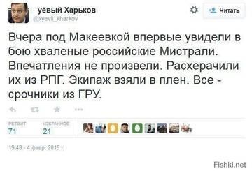 http://se.uploads.ru/t/LFm2d.jpg