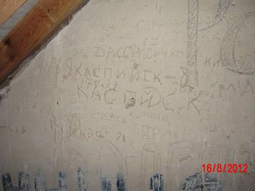 http://se.uploads.ru/t/LGXFw.jpg