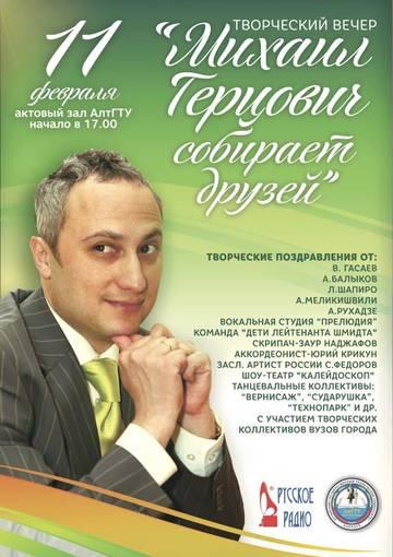http://se.uploads.ru/t/LN4et.jpg