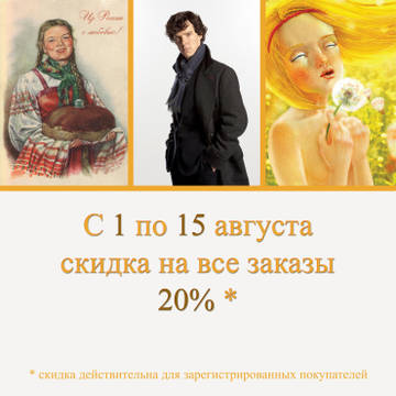 http://se.uploads.ru/t/LQ7fM.jpg