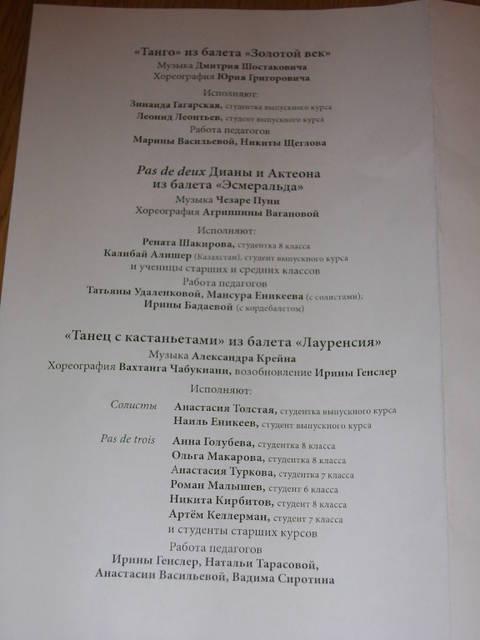 http://se.uploads.ru/t/LRstI.jpg