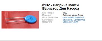 http://se.uploads.ru/t/Li5jP.png