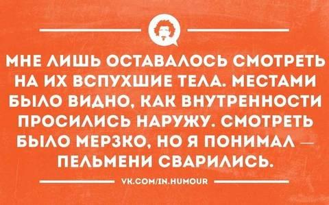 http://se.uploads.ru/t/LjyEW.jpg