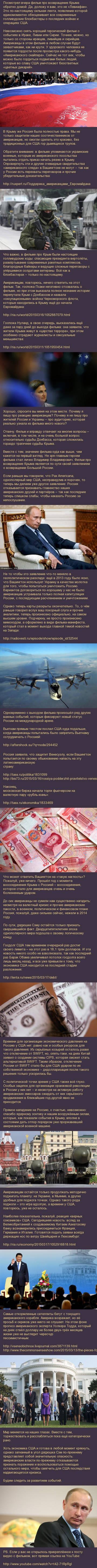 http://se.uploads.ru/t/Lmdu4.jpg