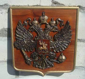 http://se.uploads.ru/t/LpiVe.jpg