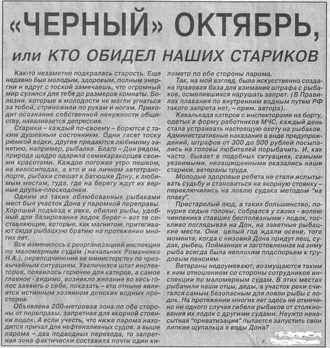 http://se.uploads.ru/t/LrzGc.jpg