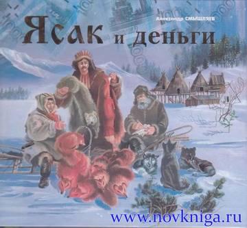 http://se.uploads.ru/t/LsFP4.jpg