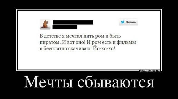 http://se.uploads.ru/t/Luma2.jpg