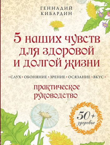 http://se.uploads.ru/t/Lyshe.jpg
