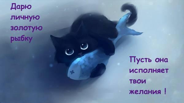 http://se.uploads.ru/t/M2iIT.jpg
