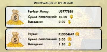 http://se.uploads.ru/t/M69XD.png