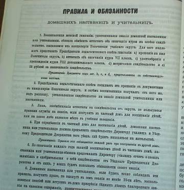http://se.uploads.ru/t/M6dgc.jpg