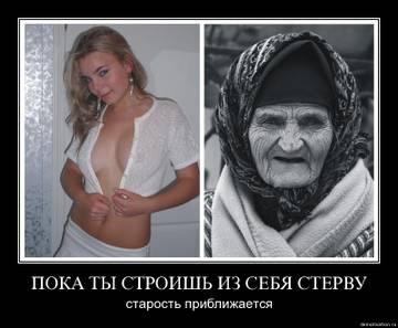 http://se.uploads.ru/t/M7vKa.jpg
