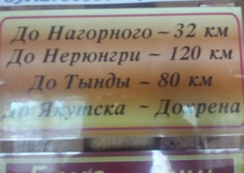 http://se.uploads.ru/t/M8TIk.jpg