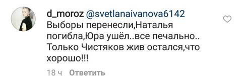 http://se.uploads.ru/t/M94pV.jpg