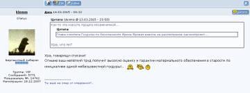 http://se.uploads.ru/t/MBDxv.jpg