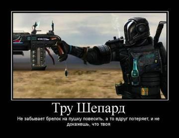 http://se.uploads.ru/t/MC7f8.jpg