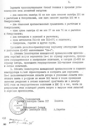 http://se.uploads.ru/t/MES2J.jpg