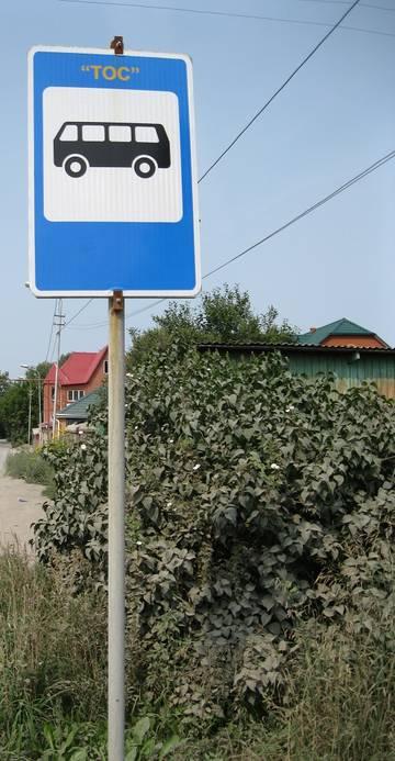 http://se.uploads.ru/t/MTAYa.jpg