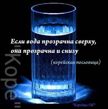 http://se.uploads.ru/t/MV6tp.jpg