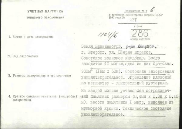 http://se.uploads.ru/t/MWJn9.jpg