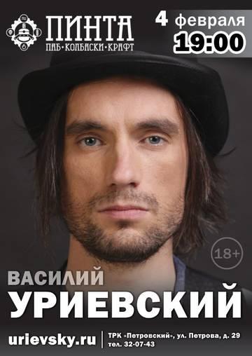 http://se.uploads.ru/t/MXJU6.jpg