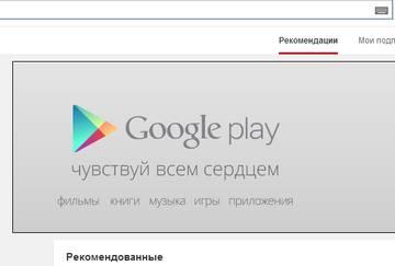 http://se.uploads.ru/t/Mdwbu.jpg