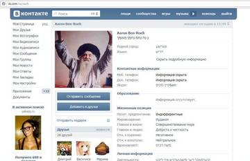 http://se.uploads.ru/t/Mgoth.jpg