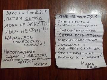 http://se.uploads.ru/t/MoE7g.jpg