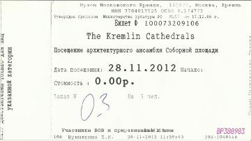 http://se.uploads.ru/t/MqRjp.png