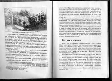 http://se.uploads.ru/t/Mvgsi.jpg