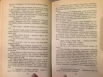 http://se.uploads.ru/t/N5n8j.jpg