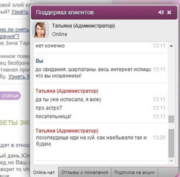 http://se.uploads.ru/t/N7Rdq.jpg