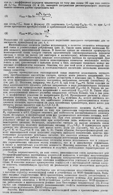 http://se.uploads.ru/t/N7SAd.jpg