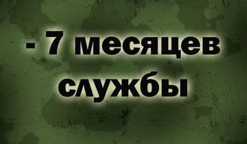 http://se.uploads.ru/t/NE7Sk.jpg