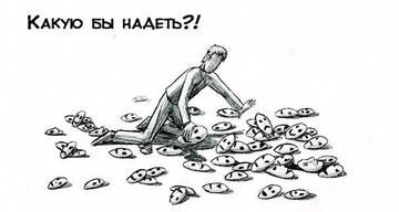 http://se.uploads.ru/t/NGAwv.jpg