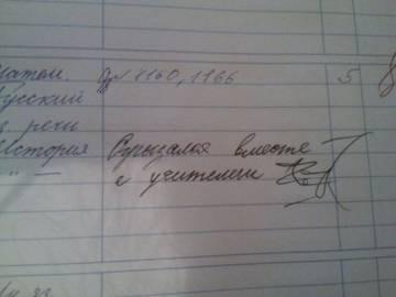 http://se.uploads.ru/t/NH6Ki.jpg