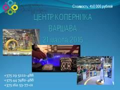 http://se.uploads.ru/t/NKbwR.jpg