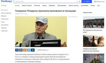 http://se.uploads.ru/t/NME57.jpg