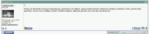 http://se.uploads.ru/t/NO87s.jpg