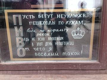 http://se.uploads.ru/t/NQ5YS.jpg